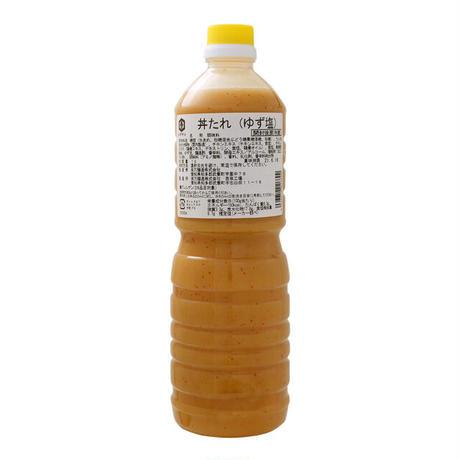丼たれ(ゆず塩)1L×12