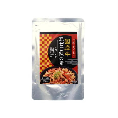 国産牛混ぜご飯の素 130g