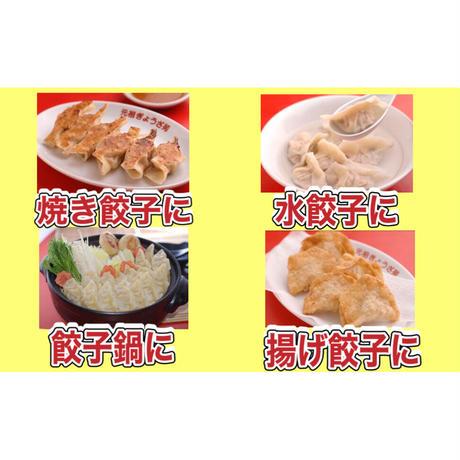 神戸っこ餃子(20個・ニンニク入り) 創業当時からの定番餃子です(味噌ダレ付)