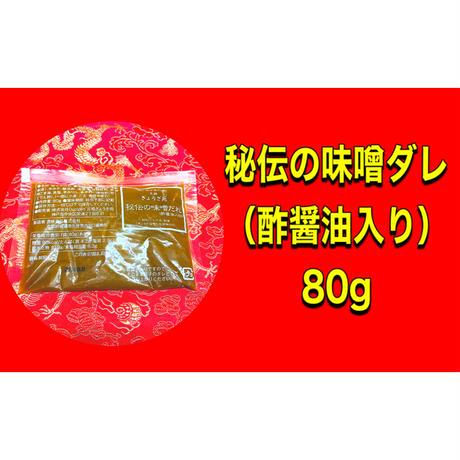 Go To!おうちで餃子キャンペーン!人気の3種類の餃子を520円お値引き