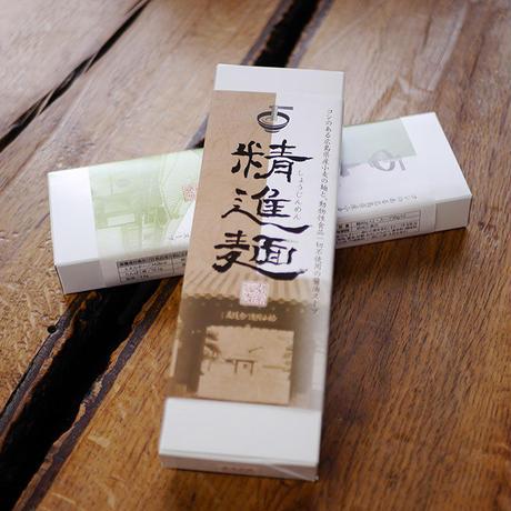精進麺 2人前 乾麺 ミートフリー