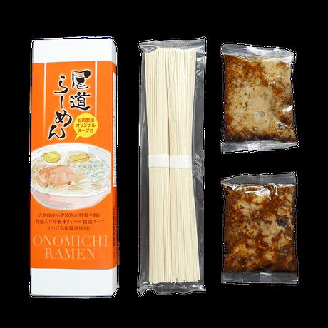 尾道中華そば 乾麺 2人前×4箱