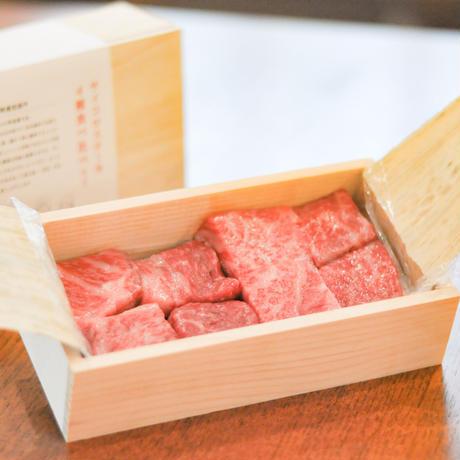 特産松阪牛 サイコロ4種食べ比べセット【2人前】