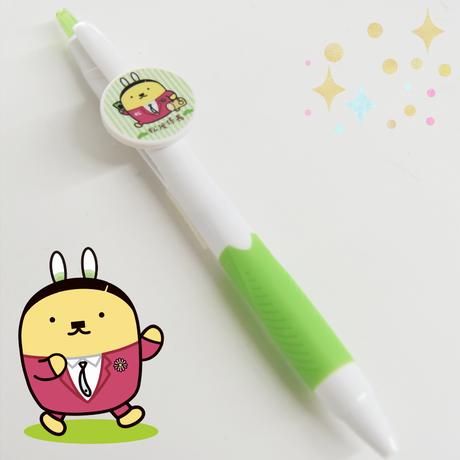松茂係長ボールペン