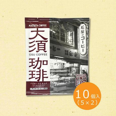 ジェントルタイムコーヒー・大須珈琲ギフトセット