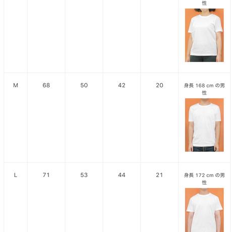 ステイホームシルクスクリーンTシャツ・グレー 【そうりょこみなの】