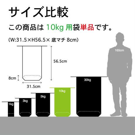 柿渋米袋10kg(KK-10)