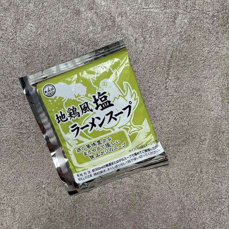 ラーメンスープ(地鶏風塩味)