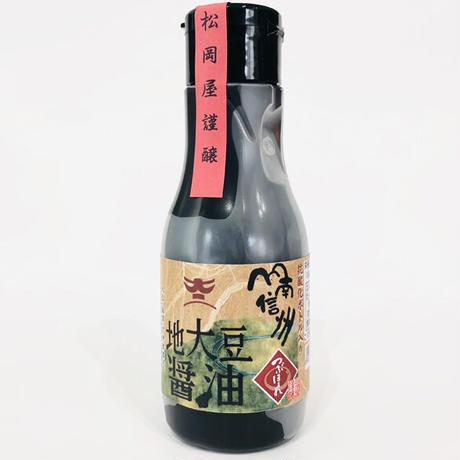 『松岡屋 地大豆醤油』 220ml