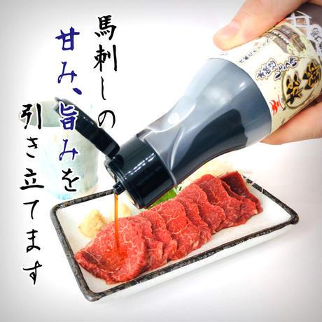 抗酸化タイプの醤油 松錦 220ml