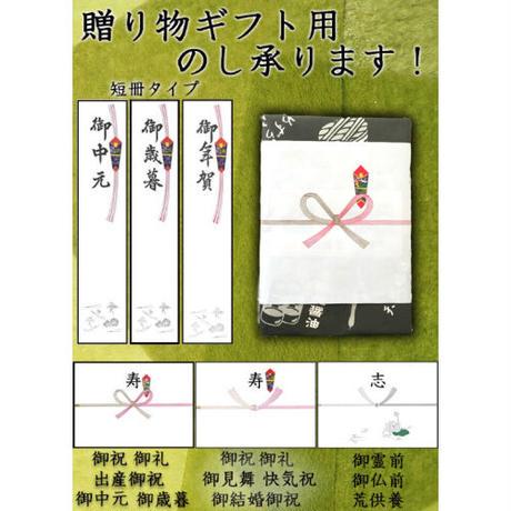 『松岡屋 しょうゆ』220ml × 2本 セット 松錦&かつお香る「thank you」「アマビエ様」特別ラベル