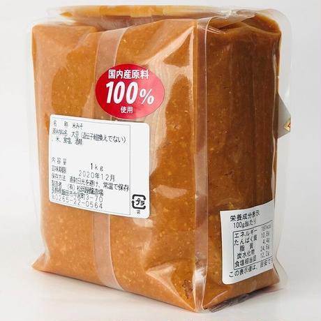 『松岡屋 糀みそ (粒)』 1kg