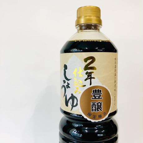 『松岡屋二年仕込み醤油 豊醸』1000ml