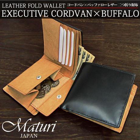 Maturi マトゥーリ エグゼクティブ コードバン バッファローレザー 馬 水牛 メンズ 二つ折り財布 MR-042 黒