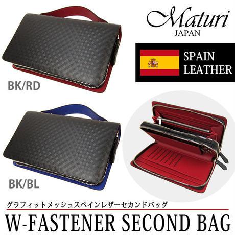 Maturi マトゥーリ スペインレザー 牛革 グラフィットメッシュ ダブルファスナー セカンドバッグ 財布 MT-28 選択カラー