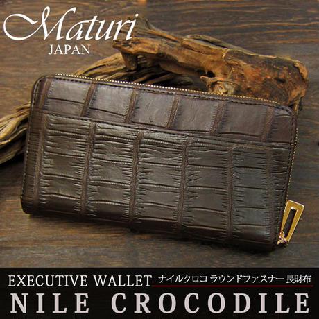 Maturi マトゥーリ 最高級 ナイルクロコ革 長財布 ラウンドファスナー MR-047-2 茶