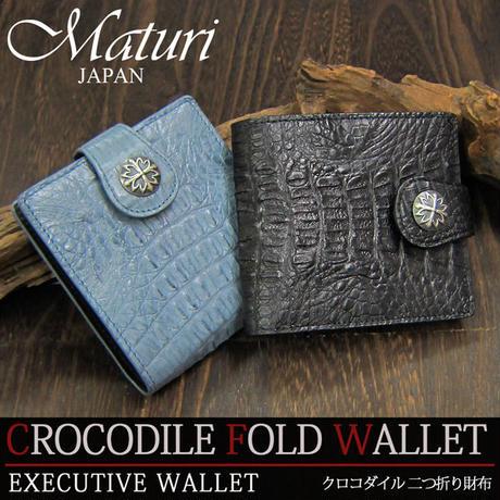 Maturi マトゥーリ クロコダイル 二つ折り財布 コンチョ付き MR-031 選べるカラー