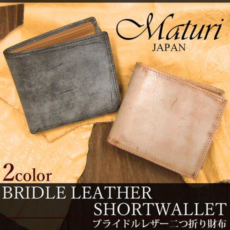 Maturi マトゥーリ ブライドルレザー 牛革 二つ折り財布 小銭入れ付き MR-074 選択