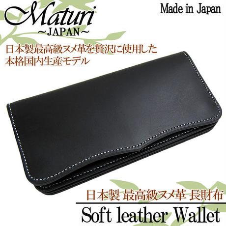日本製 Maturi マトゥーリ  国産 最高級ヌメ革 長財布 ウォレットMR-026