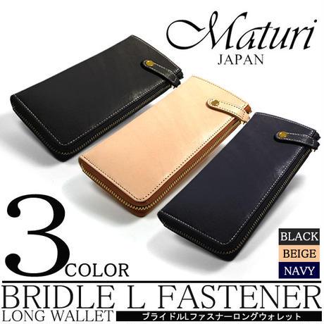 【訳あり】 Maturi マトゥーリ ブライドルレザー×日本製ヌメ革 長財布 選べる3色 MR-105