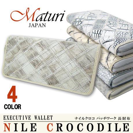 Maturi マトゥーリ 最高級 ヒマラヤ クロコダイル 長財布 ラウンドファスナー MR-051 選べるカラー