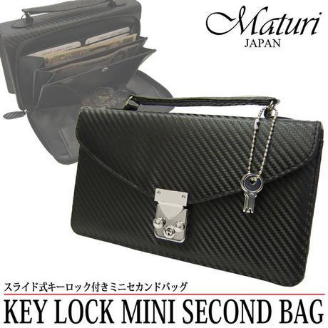 Maturi マトゥーリ カーボン調 セカンドバッグ 鍵付き ウォレット ミニバッグ 財布 MT-29 BK