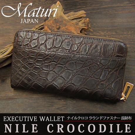 Maturi マトゥーリ 最高級 ナイルクロコ革 長財布 ラウンドファスナー MR-047-1 茶