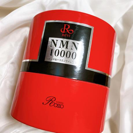 REVI NMN10000 初回限定版