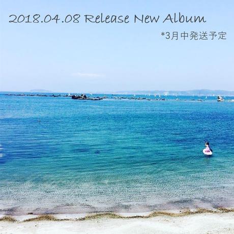 【NEWアルバム】「今を」 3月中先行受取予約