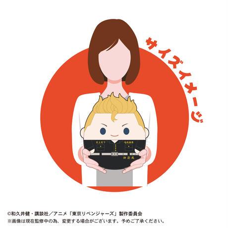 東京リベンジャーズ ふわコロりんBIG/花垣 武道
