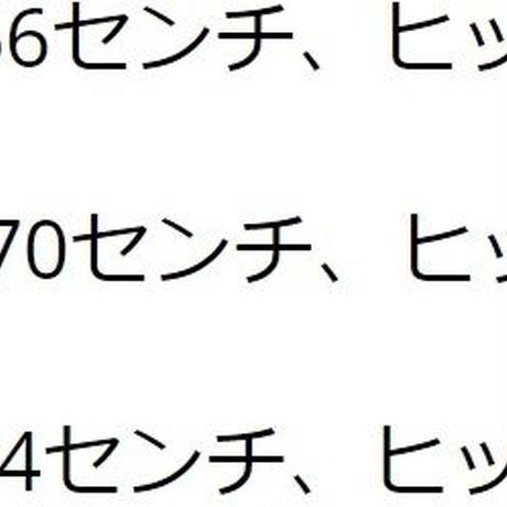 5b7c3ba250bbc354f8003df0