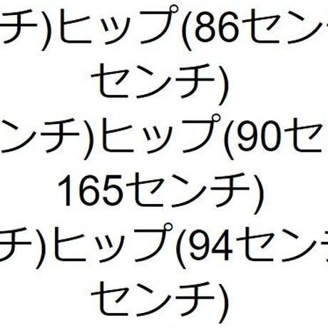 5b7c466c5f78664c8c00446f