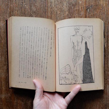 絵本・千一夜物語