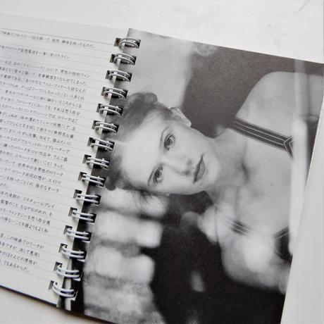 ガーデン・シネマイクスプレス第54号 ロリータ 映画パンフレット