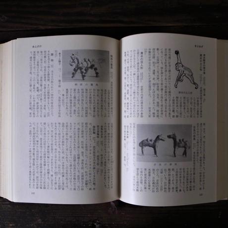 日本人形玩具辞典