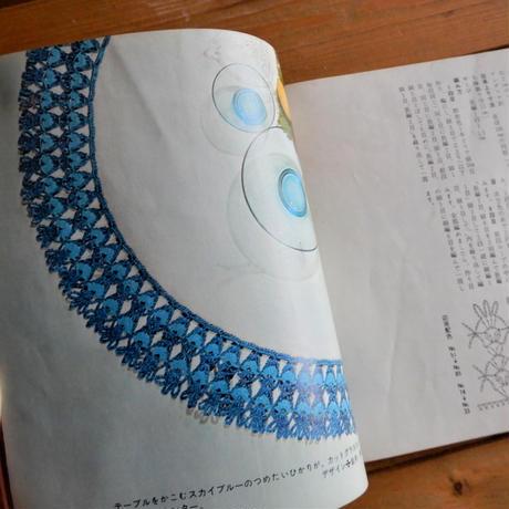 アンダリヤ作品集5