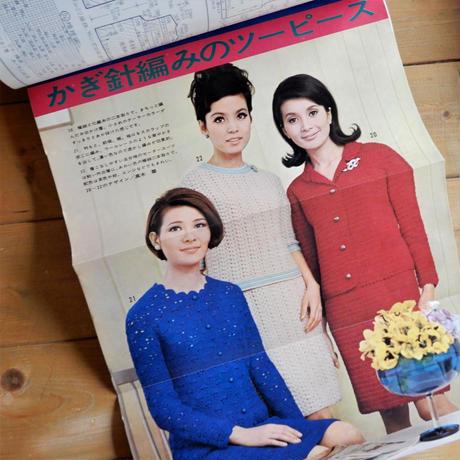 婦人生活3月号付録 婦人子ども春のあみもの かぎ針・棒針・アフガン・機械編み