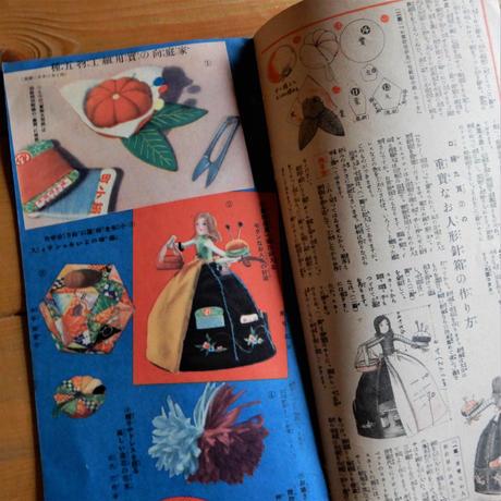流行の袋物・細工物・刺繍手藝品の作方