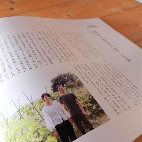 疋田千里/『アルプスごはんのつくり方』