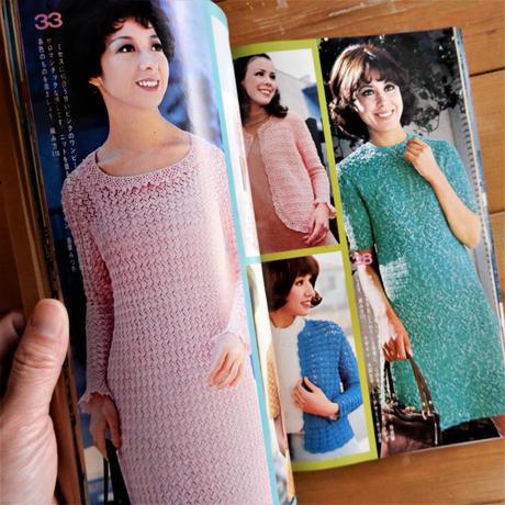 婦人倶楽部4月号付録 春から初夏のあみものと室内手芸237選 流行の太いかぎ針編みから刺繍、レース編みまで
