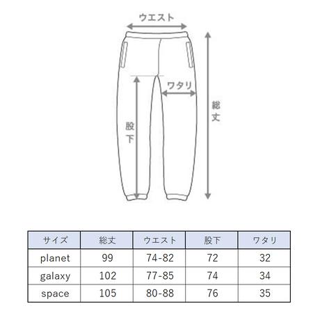 Gradations code setup sweatpant [BLUE]