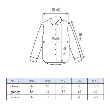Rainbow buttons striped long-sleeve shirt