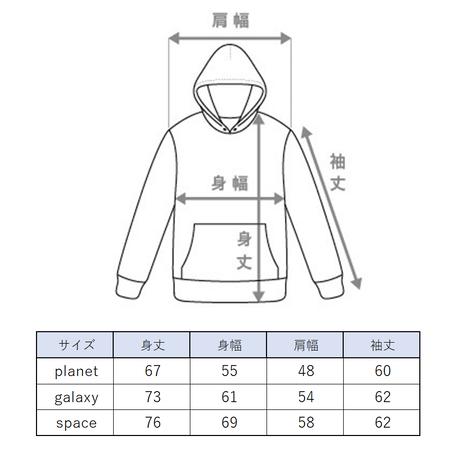 Gradations code setup hoodie [BLUE]
