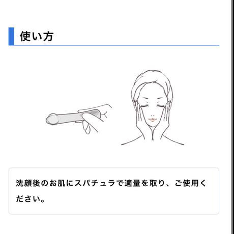DDS エクソソーム導入エキス(整肌)