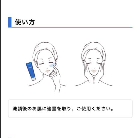 DDS エクソソーム導入ジェル(保湿)