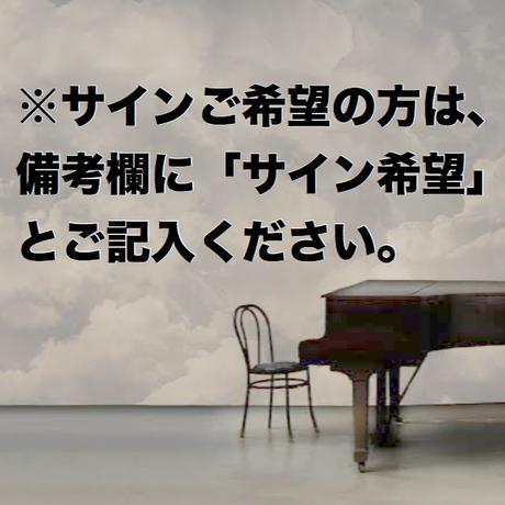 モーツァルト ピアノ協奏曲 20番&21番(ピアノ:坂本真由美、指揮:ニクラス・ウィレン、共演:WDRケルン放送管弦楽団)