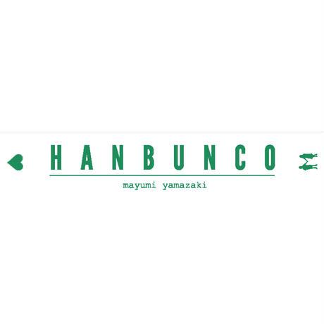 HANBUNCO タオル