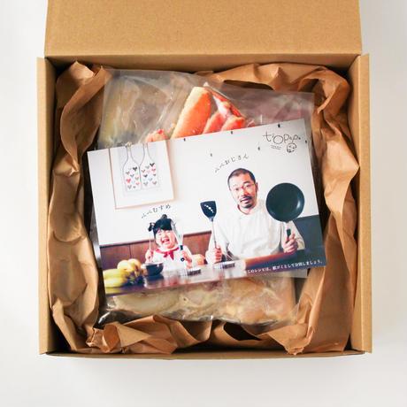 「お店の味  新潟パエリアキット 佐渡産本ズワイ蟹」 3~4人前(1.5合分)着色料、化学調味料不使用、新潟食材、自然栽培米使用