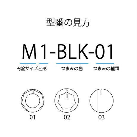ツマミマグネット Mサイズ 明和電機モデル