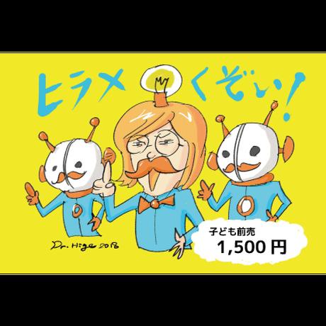 5c00de74c3976c13f9451fb3
